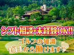ジャパンクラシックカントリー倶楽部