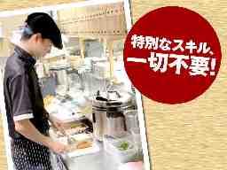 穂波大喰堂イオン八事店