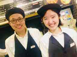 Cafe&bar GUTE
