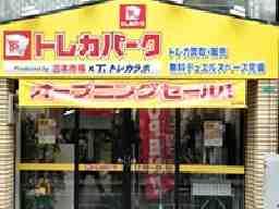 トレカパーク 福岡天神店