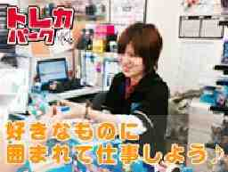 ホビー・トレカパーク 藤沢店