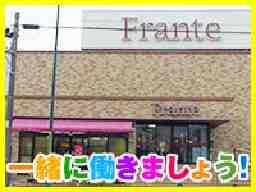 ヤマナカ 八事フランテ店