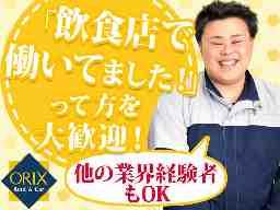 株式会社吉田石油 駅レンタカー日立営業所