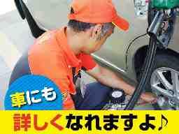 昭洋商事株式会社 共栄サービスステーション