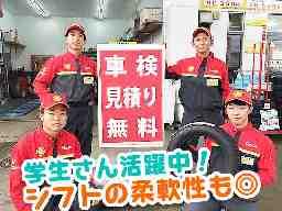 昭洋商事株式会社 笠原サービスステーション