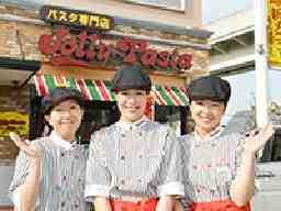 ジョリーパスタ 祇園新道店[315]