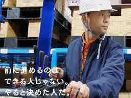 株式会社福井アクティー 富山針原センター