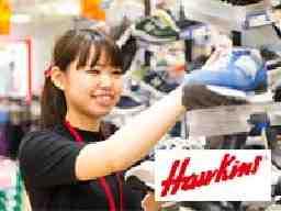 HAWKINS三井アウトレットパーク入間店