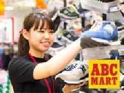 ABC-MART弘前城東店