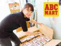 ABC-MART新宿本店(ストック担当)