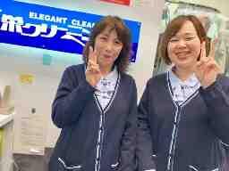 正栄クリーニング イオンモール久御山店