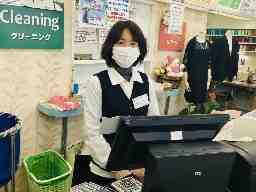 ライフクリーナー ダイエー神戸三宮店