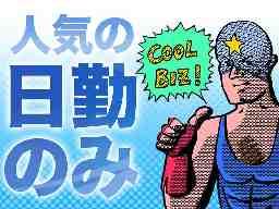 株式会社篠崎