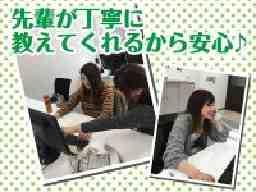 株式会社リアリット 札幌事務所