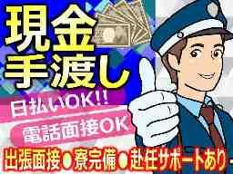 GOKEN株式会社
