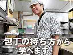 サガミ 富田林店