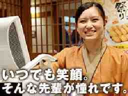 サガミ 掛川店