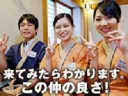 サガミ金沢松村店