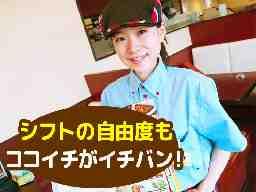 カレーハウスCoCo壱番屋 ミスターマックス新習志野店
