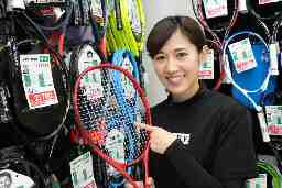 ヒマラヤスポーツ マーケットシティ桐生店