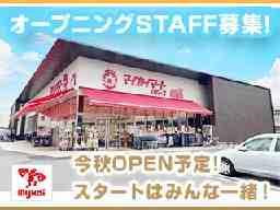 マイカイマート東所沢店 ロヂャース