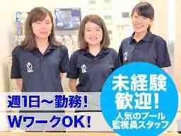 岸和田スイミングスクール