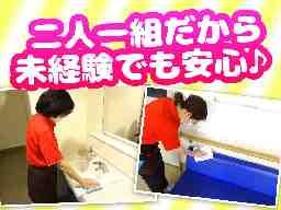 株式会社トレード(小倉南区・病院施設内)