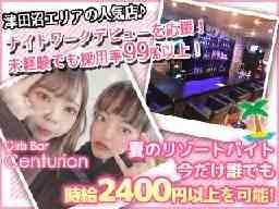 Girls Bar Centurion