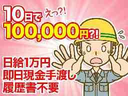 株式会社ニシムラ 久留米支店