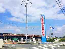 株式会社北栄水産