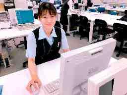 株式会社ファルコバイオシステムズ 神戸営業所