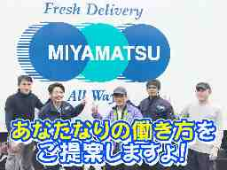 株式会社オール・ウェイズ 北名古屋営業所