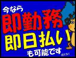 株式会社ヴィ企画 京都エリア