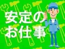 株式会社日本キャスト 採用