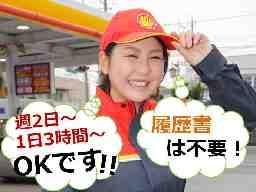 中央シェル石油販売(株) こぶちSS (昭和シェル系)