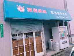 産経新聞 新金岡白鷺専売所