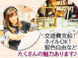 MIX MOTION イオン和泉府中店