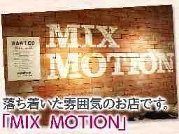 株式会社MIX