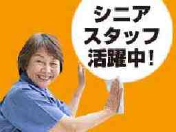 ライブガーデン宇都宮桜店