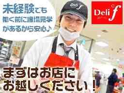デリド武蔵小杉店_レジrhp