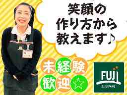 FUJIスーパー 上中里店 レジスタッフrhp