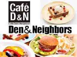 Cafe D&N