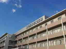 尼崎医療生協病院(尼崎医療生活協同組合)