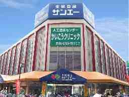 スーパーサンエー今川店