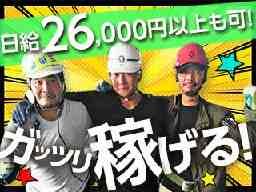 株式会社ゲンジ