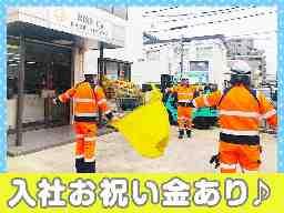株式会社ライズアップ 浜松営業所