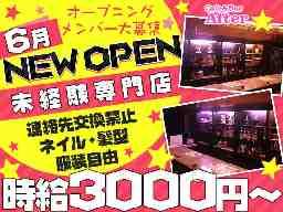 Cafe&Bar After(アフター)