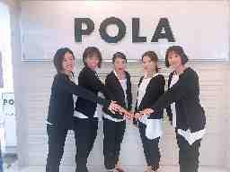 POLA ふじと台駅前店