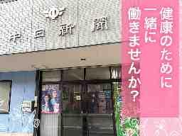 瀬戸陶原専売店