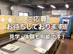 中水野専売店
